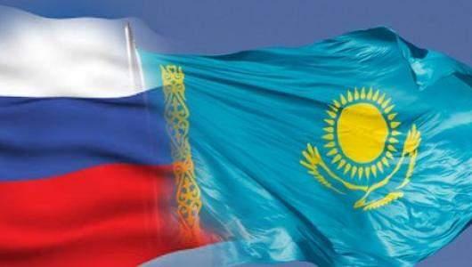 Kazahstanski Ruski Rječnik Rečenica Prevodilac S Ruskog Na